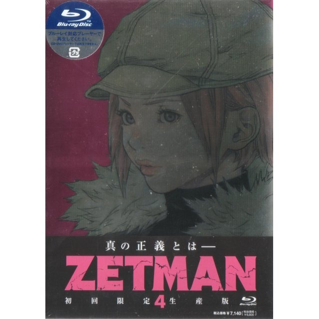 Zetman Vol.4
