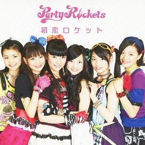 Renai Rocket [CD+DVD]