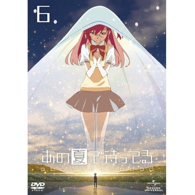 Ano Natsu De Matteru / Waiting In The Summer 6
