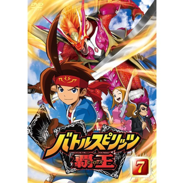 Battle Spirits Hao Heroes Vol.7