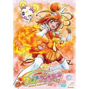 Smile Precure (Pretty Cure!) Vol.3