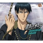 Kokushoku No Aura (The Prince of Tennis Character CD)