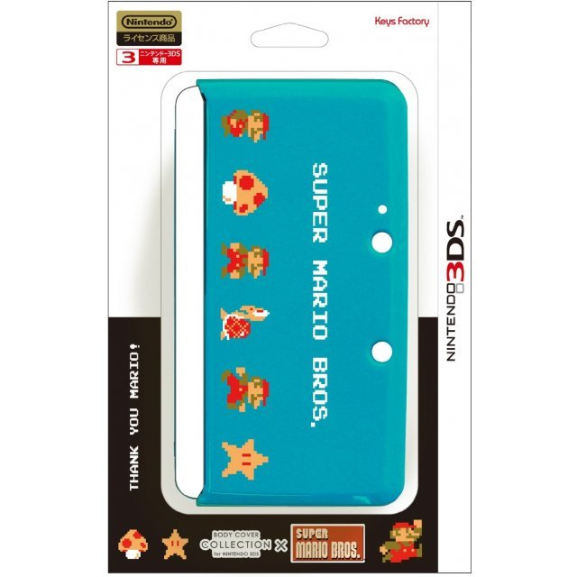 Body Cover 3DS Type G (Super Mario Bros. Turquoise)