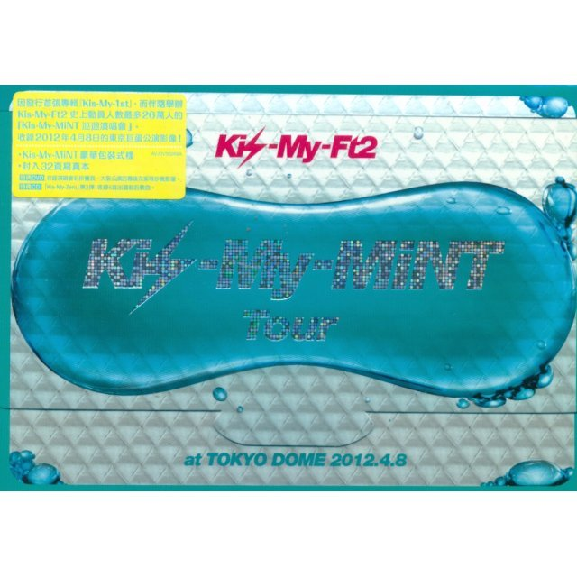 Kis-My-MiNT Tour At Tokyo Dome 2012.4.8 [2DVD+CD]