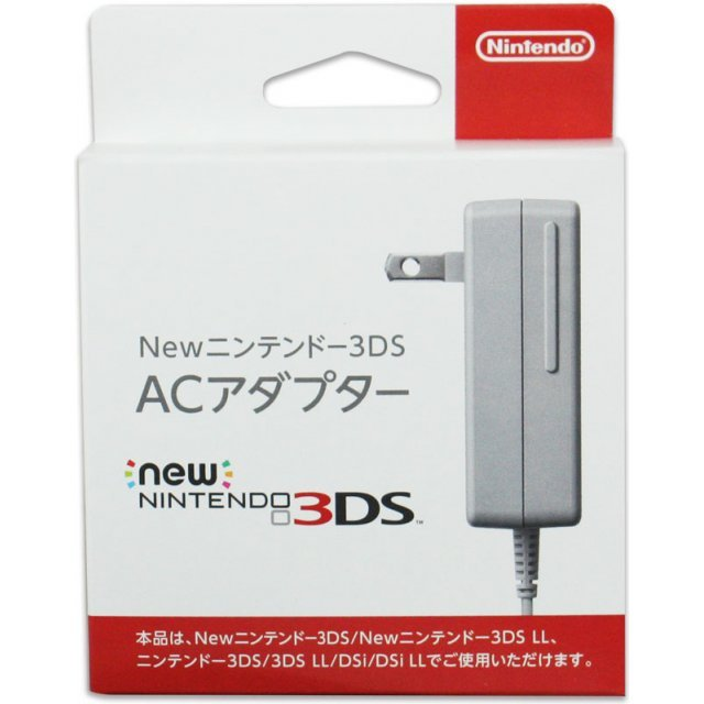 Official Nintendo AC Adapter (for use with 3DS/3DS LL/DSi/DSi LL)