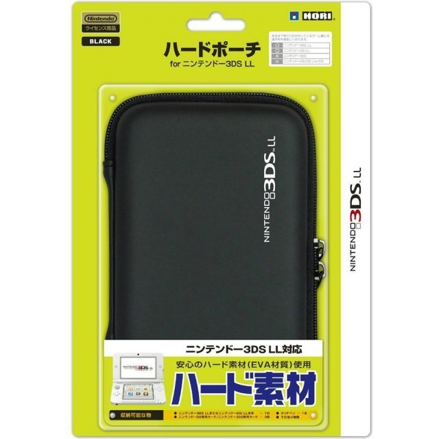 Hard Pouch for 3DS LL (Black)