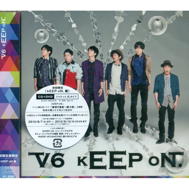 Keep On - Keep On Ban [CD+DVD Limited Edition Jacket A]
