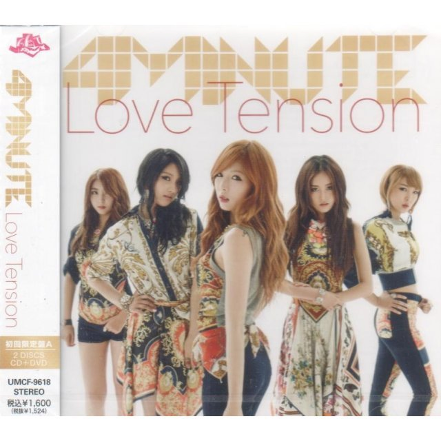 Love Tension [CD+DVD Limited Edition Jacket A]