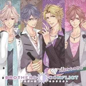 Brothers Conflict Drama CD Oretachi No Nichijo