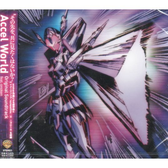 Accel World Original Soundtrack Feat. Onoken