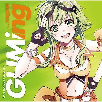 Exit Tunes Presents Gumi From Megpoid