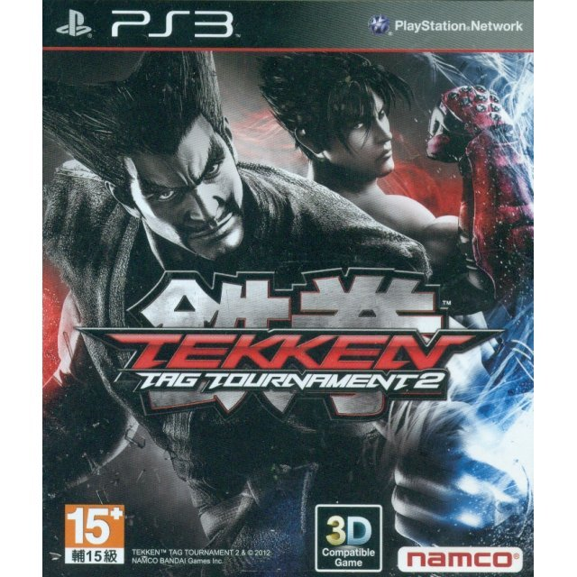 Tekken Unlimited Tag Tournament 2