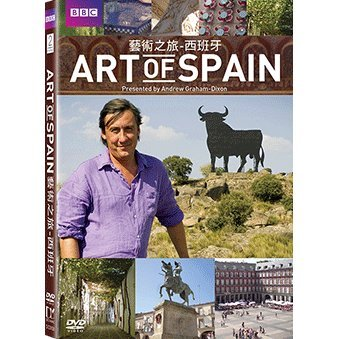BBC: Art of Spain