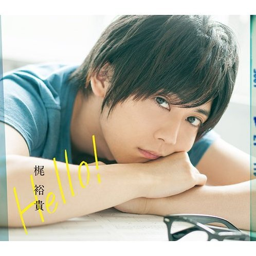 Hello [CD+DVD]