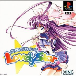Doki Doki Pretty League: Lovely Star