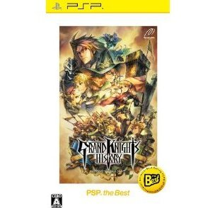Grand Knights History (PSP the Best)