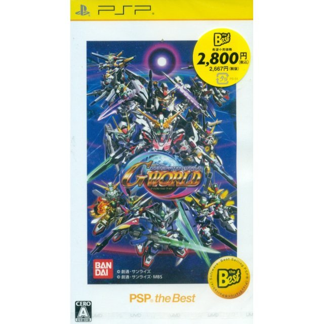 SD Gundam G Generation World (PSP the Best)