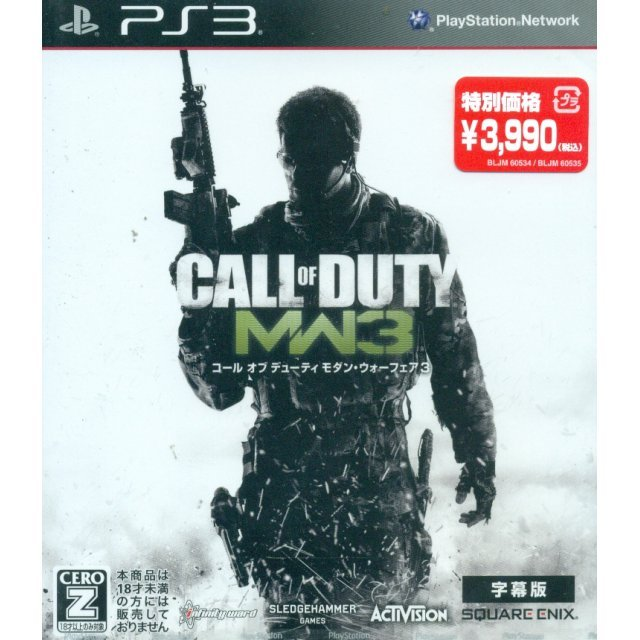 Call of Duty: Modern Warfare 3 (Subtitled Edition) [Best Version]