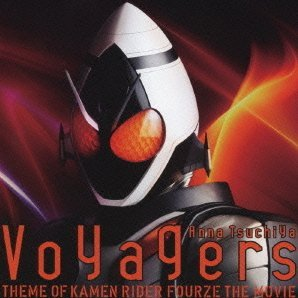 Voyagers Version Fourze [CD+DVD]