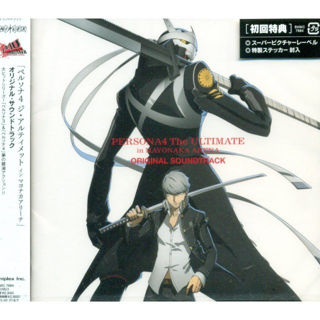 Persona 4 The Ultimated In Mayonaka Arena Original Soundtrack