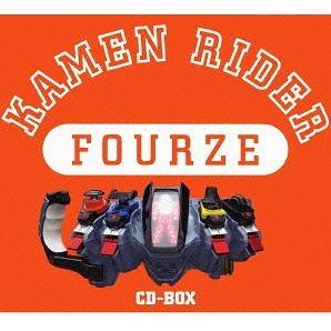 Kamen Rider Fourze CD Box