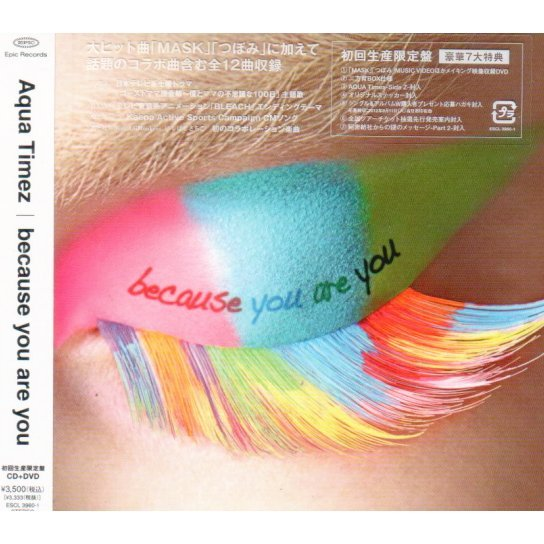 Because You Are You [CD+DVD Limited Edition]