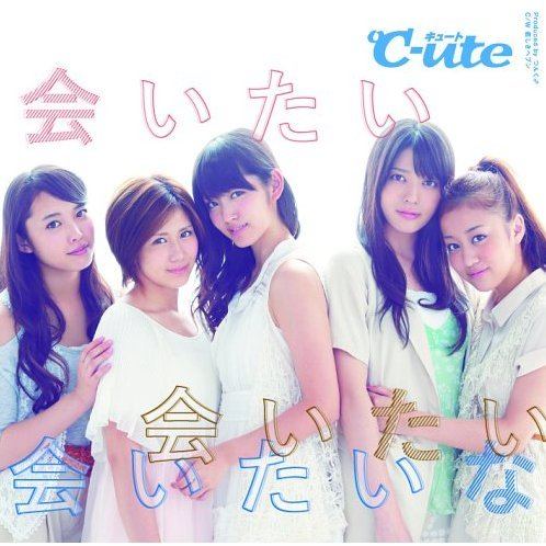 Aitai Aitai Aitaina [CD+DVD Limited Edition Type A]