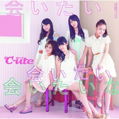 Aitai Aitai Aitaina [CD+DVD Limited Edition Type C]