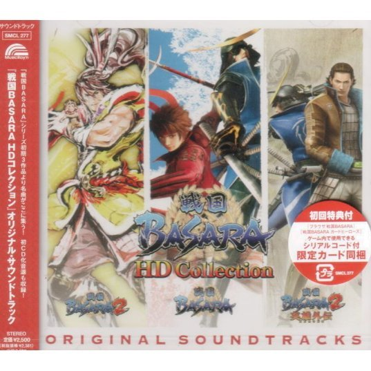 Sengoku Basara HD Collection Original Soundtrack