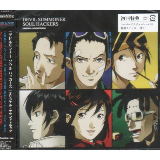Devil Summoner: Soul Hackers Original Soundtrack