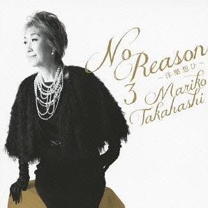 No Reason 3 - Yougaku Omohi [CD+DVD Limited Pressing]