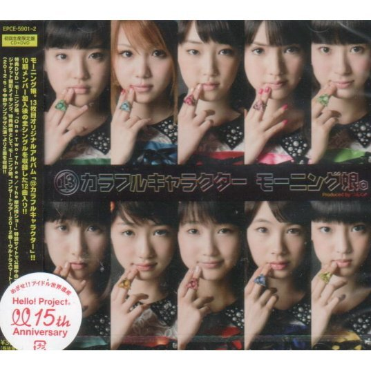 Colorful Character [CD+DVD Limited Edition]