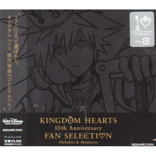 Kingdom Hearts 10th Anniversary Fan Selection - Melodies & Memories