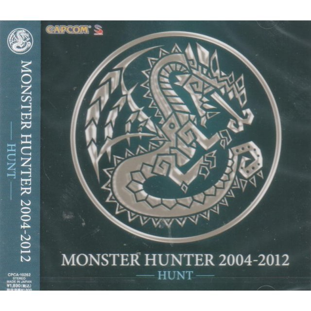 Monster Hunter 2004-2012 Hunt