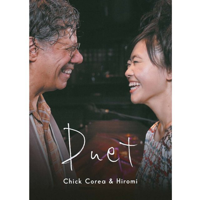 Duet [Limited Edition]