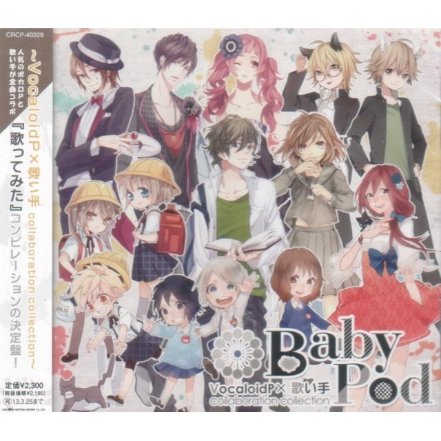 Babypod - Vocaloidp X Utaite Collaboration Collection