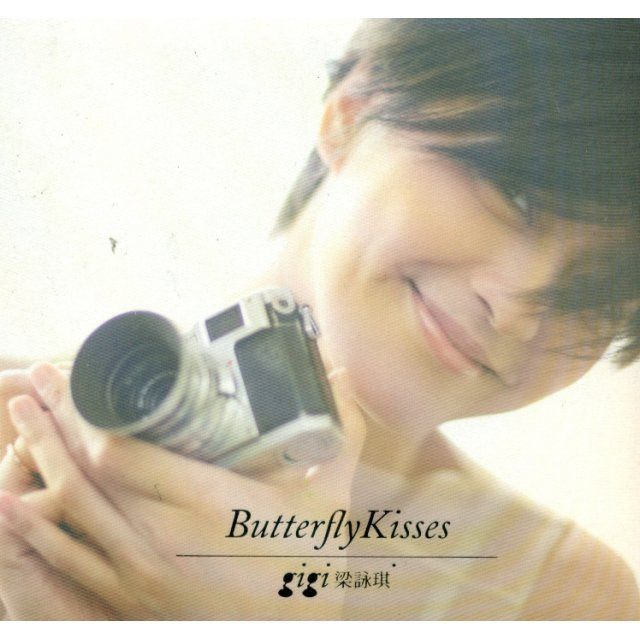 Butterfly Kisses [Hong Kong Version]