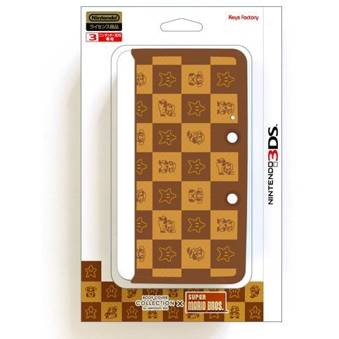 Body Cover 3DS Type D (Super Mario Bros. Brown)