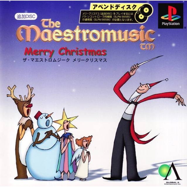 The Maestromusic Merry Christmas Append
