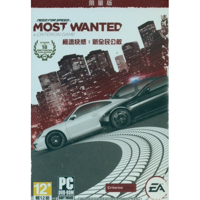 Need for Speed: Most Wanted - A Criterion Game (Limited Edition) (DVD-ROM) (Chinese and English Version)