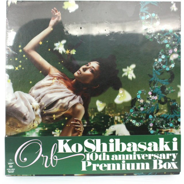 Orb - Ko Shibasaki 10th Anniversary Premium Box [Limited Edition]