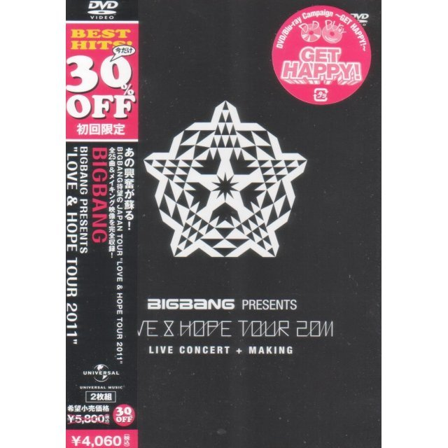 Bigbang Presents Love & Hope Tour 2011 [Limited Edition]