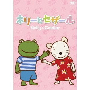 Nelly & Caesar Vol.8