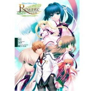 Official Another Story Rewrite ~ Ha Yure Sasayaku Komichi De