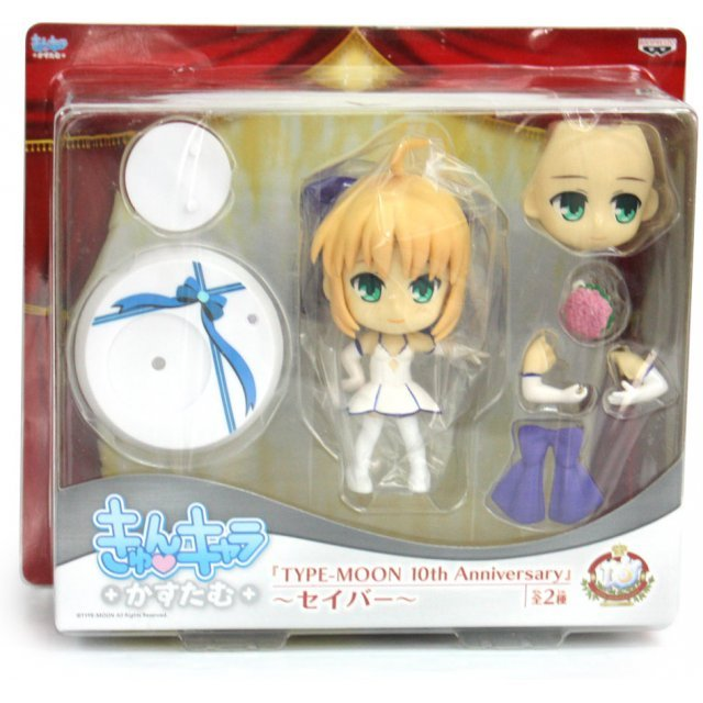Type-Moon 10th Anniversary  ~ Saber~ Congratulation Set