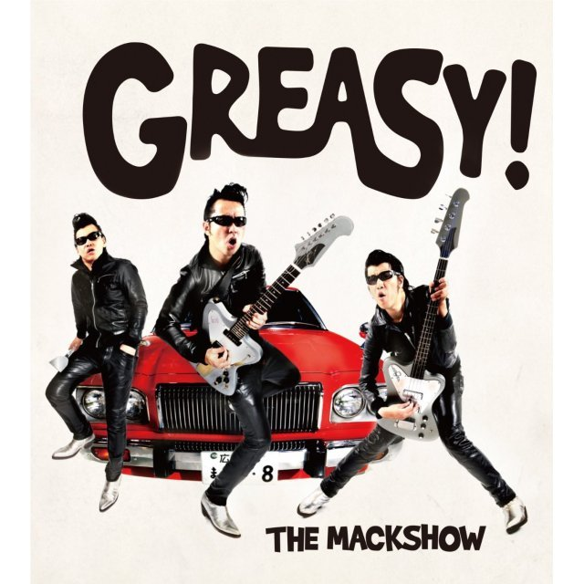Greasy! [CD+DVD Limited Edition]
