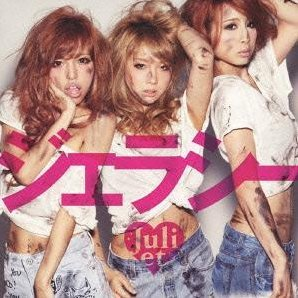 Jealousy [CD+DVD Limited Edition]