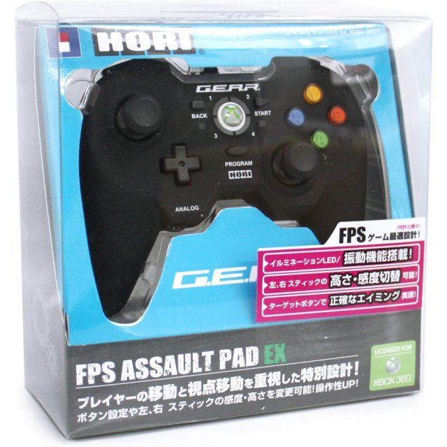 FPS Assault Pad EX