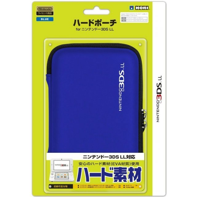 Hard Pouch for 3DS LL (Blue)