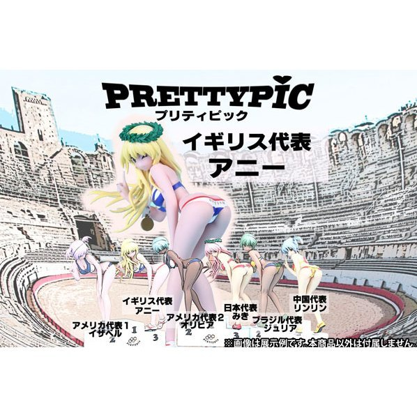Athlete Series Prettypic 1/8 Scale Pre-Painted PVC Figure: Britain Representative Annie